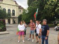 """Протестно шествие под надслов """"Не на диктатурата"""" ще се проведе в Пловдив"""