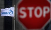 """Полша глобява """"Газпром"""" заради """"Северен поток 2"""""""