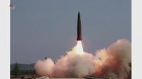 ООН: Северна Корея вероятно е разработила компактно ядрено устройство