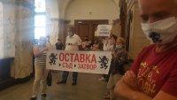 """Членове и симпатизанти на """"Възраждане"""" протестираха пред кабинета на главния прокурор"""
