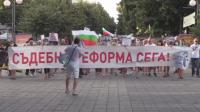 Отново протести срещу правителството в Русе, Благоевград, Пловдив и Бургас