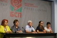 Петима ще се борят за лидерския пост в БСП