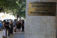 Удължават работното време на гишетата за смяна на документи в София