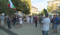 Продължават протестите в страната