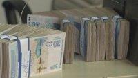 МС отпуска допълнителни средства за ученици, студенти, млади семейства и болници