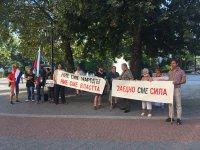 Продължават протестите и в Пловдив