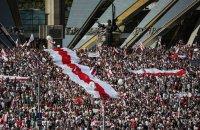 Протести и контрапротести в Беларус. Русия е готова да съдейства