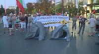 Варна осъмна блокирана след снощния протест