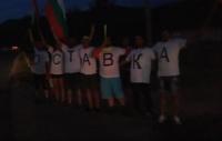 Протестиращи опитаха да блокират главен път Е-79