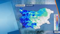 Интензивни валежи над страната - кога се очаква дъждът да спре