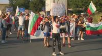 Протестиращите в Русе блокираха за кратко кръстовище