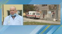 Недостиг на медици в МБАЛ - Благоевград: Двама лекари се грижат за 16 болни от коронавирус