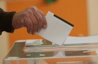 """""""Тренд"""": 5 сигурни партии влизат в следващото Народно събрание"""