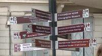Спад на туристите в Пловдив, няма чужденци