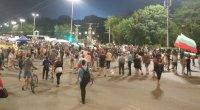 39-и ден на протести в София