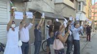 Граждани с демонстрация пред посолството на Беларус