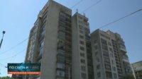 Блок в Русе се руши заради неуредици в управлението на етажната собственост