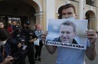 ЕК иска Навални да бъде лекуван в Берлин, Русия отказва