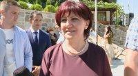 Цвета Караянчева: Във вторник започват преговори за събиране на подписи за проекта за нова конституция