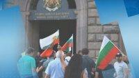 Без провокации и напрежение премина 44-я ден на протести в София