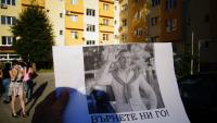Приятели на издирвания Янек Миланов организираха автошествие тази вечер