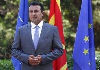 В Северна Македония се споразумяха за формиране на ново правителство