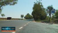 Ремонтират едно от най-натоварените трасета от пътя Пловдив - Пазарджик