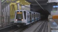 Пускат третата линия на метрото в София