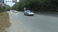Продължават протестите в страната, автошествие във Велико Търново