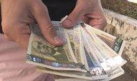 Жена намери забравени пари в банкомат в Кюстендил и ги предаде в полицията