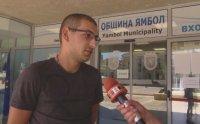 Мъж нападна служители на Общинска полиция в Ямбол