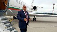Премиерът Борисов пристигна в Словения за участие в Стратегическия форум