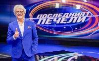 """""""Последният печели"""": Новото предизвикателство пред Орлин Горанов"""