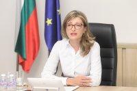 България ще предложи на ЕС приемане на единни критерии за контрол на вътрешните граници