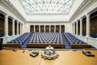 снимка 2 Поглед отвътре: Как изглежда новата сграда на Народното събрание