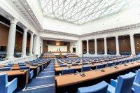 снимка 4 Поглед отвътре: Как изглежда новата сграда на Народното събрание