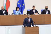 ДПС: Оставка на Радев и правителството, експертен антикризисен кабинет