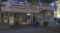 Мащабна акция на ГДБОП и ДАНС в област Бургас