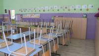10 дни допълнителен отпуск за учителите в Русе