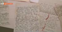 Откриха неизвестни досега писма от Панчо Владигеров