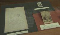 Изложба по повод Съединението на България в Националната библиотека