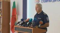 СДВР: На специални пунктове ще се проверяват съмнително изглеждащи лица на националния протест утре