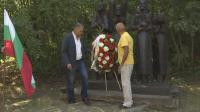 Денят на единението бе почетен в София
