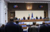 Новият сезон на НС: Политически декларации, обръщение на президента и искания на оставки (Обзор)