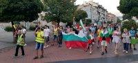 Факелно шествие и протест без блокиране на кръстовища във Варна