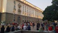 65-а вечер на протест в София