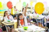 снимка 10 Първи учебен ден в столичното 32-о СОУ