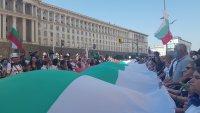 64-ти ден на протести в София