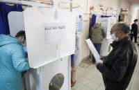 В Русия гласуваха за местни и регионални лидери, опозицията с успех в Сибир