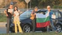 Протестно автошествие и блокада на Дунав мост в Русе